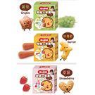 【寵兒餅舖】 買1送1~ 幼兒米餅(葡萄 / 草莓 / 胡蘿蔔) 口味任選✨