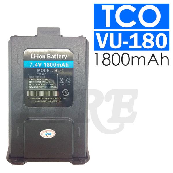 VU-180 VU-280 Ronway F1 F2 AT-3069 UV-5R GK-D800 AT-3158 BL-5 UV-7R 鋰電池