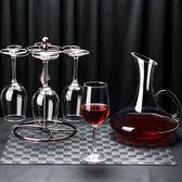 年終盛宴  紅酒杯套裝家用醒酒器歐式大號玻璃6只裝波爾多葡萄酒高腳杯酒具   初見居家