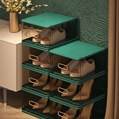 耐奔塑料鞋盒收納盒透明鞋架鞋櫃收納神器省空間鞋子收納盒鞋盒子 中秋特惠「快速出貨」