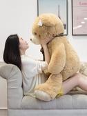 泰迪熊熊貓毛絨玩具送女友布娃娃公仔
