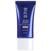 KOSE 高絲 雪肌精 潤白保濕BB霜 --02自然膚色 30g