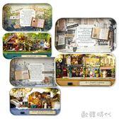 diy小屋盒子劇場手工制作玩具迷你房子拼裝模型送創意生日禮物女 歐韓時代