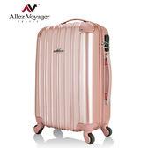 行李箱 旅行箱 法國奧莉薇閣 24吋 PC硬殼 國色天箱