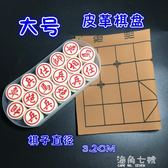 中國象棋大號麻將材質小號象棋 無裂痕密胺材質象棋 海角七號