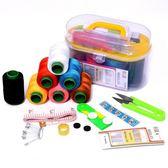 大號迷你便攜家用針線盒套裝針線縫紉縫補工具針線包10件套收納盒
