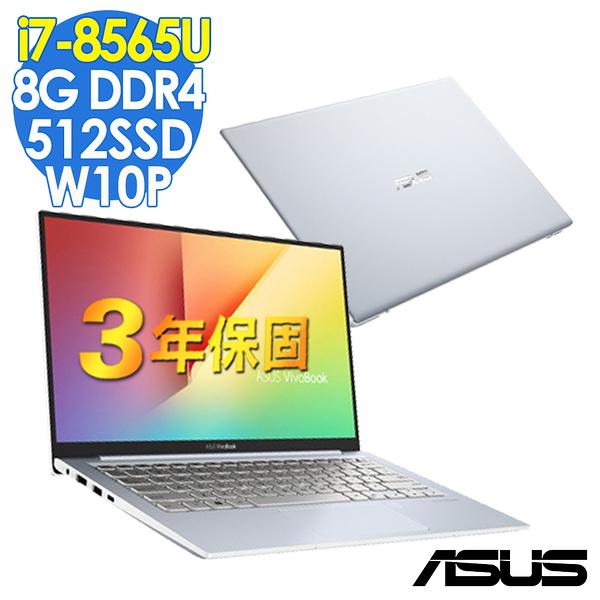 【現貨】ASUSPRO X330F 13吋輕巧商用筆電(i7-8565U/8G/512SSD/W10P/特仕)