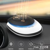 汽車內用太陽能車載空氣清淨機負離子消除甲醛異味香薰紫外線凈化器LXY3406 Pink中大尺碼
