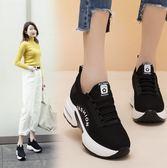 ☆PINKPOKO粉紅波可☆韓版百搭時尚休閒厚底內增高鞋氣墊鞋運動鞋