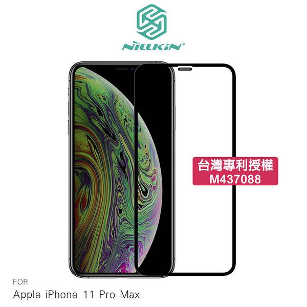 【愛瘋潮】NILLKIN Apple iPhone 11 Pro Max(6.5吋)3D CP+ MAX 滿版玻璃貼 防