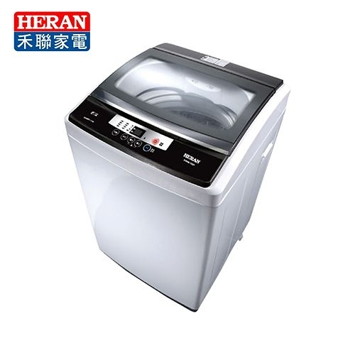 HERAN 禾聯  12.5公斤 全自動洗衣機 HWM-1331