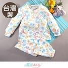 兒童套裝 台灣製薄長袖居家套裝 冷氣房套...