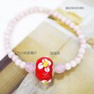 【粉紅堂 飾品】時尚琉璃珠手鍊 *紅色 ...