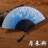 扇子折扇中國風古風女日式小復古布夏季 全館免運