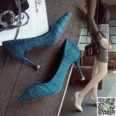 名媛小清新高跟鞋女細跟性感新款秋季尖頭女單鞋粉色伴娘婚鞋CY潮流站