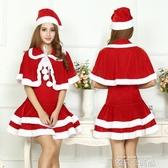 2019新款聖誕節演出服 聖誕服成人女演出服 聖誕服裝 聖誕衣服女 依凡卡時尚