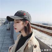 帽子女韓版chic愛心字母刺繡棒球帽軟妹休閒百搭軟頂鴨舌帽學生潮 莫妮卡小屋