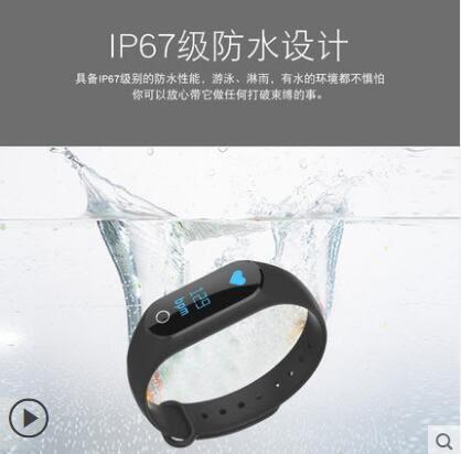 新款智慧計步手環手錶女動態心率多功能血壓防水運動學生電子錶男igo 西城故事
