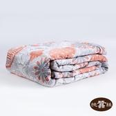 【岱妮蠶絲】精美絲棉緞蠶絲涼被0.7KG(浮世圖騰)