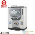 *元元家電館*晶工節能科技溫熱開飲機 JD-5322B