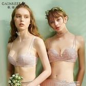歌瑞爾時尚甜美性感簡約內衣女小胸聚攏舒適無鋼圈文胸罩AOB20093 好樂匯