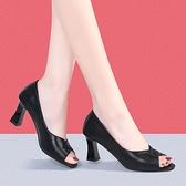 涼鞋女淺口2021夏季新款方跟時尚氣質粗跟百搭軟皮魚嘴高跟小皮鞋