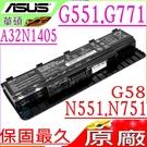 ASUS A32N1405,N551,N751,G551,G771 (原廠)- N551J, N551JB, N551JK, N551JM,N551JN, N551JQ, N551JX, N551JW