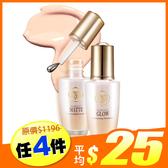 Miss Hana 花娜小姐 光澤超遮保濕粉底液 SPF30◆86小舖 ◆