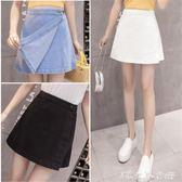 韓版女裝A字版牛仔裙女夏裝裙子高腰顯瘦半身裙紐扣白色牛仔短裙 「潔思米」