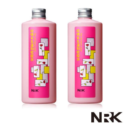NRK牛爾 玫瑰毛孔溫和收斂水 2入組
