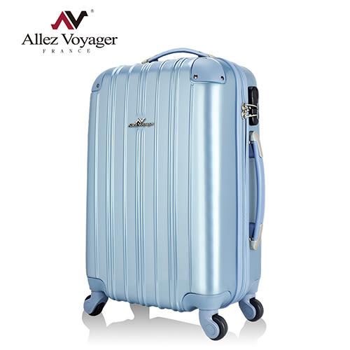 行李箱 旅行箱 法國奧莉薇閣 28吋 PC硬殼加大 國色天箱(水晶藍)