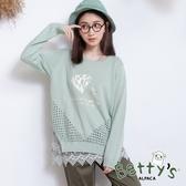 betty's貝蒂思 點鑽下擺鏤空蕾絲針織衫(淺綠)