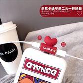 蘋果耳機轉接頭二合一邊聽歌邊充電蘋果x數據線轉換器可愛卡通女