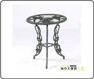 {{ 海中天休閒傢俱廣場 }} G-52 戶外時尚 鋁合金桌椅系列 13-2 60cm玫瑰玻璃桌