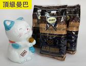 【品皇咖啡】頂級曼巴烘焙咖啡豆 450g 磅裝,可代磨粉