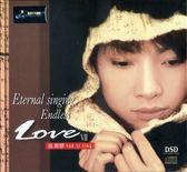 【停看聽音響唱片】【CD】姚斯婷:Endless Love VII
