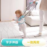 防丟牽引繩 學步帶嬰幼兒學走路防摔安全防勒馬甲式寶寶嬰兒童四季通用牽引繩 克萊爾