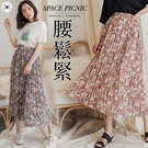 裙子 Space Picnic|正韓-碎花百摺雪紡長裙(預購)【K20055001】