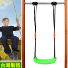 室內盪鞦韆休閒娛樂親子互動ST安全玩具公園遊樂設施平板鞦韆兒童遊樂玩具專賣店推薦哪裡買