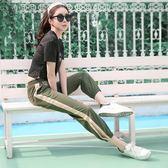 大碼瑜伽褲女夏季薄款寬鬆速干褲訓練跑步褲子運動健身九分長褲   LannaS