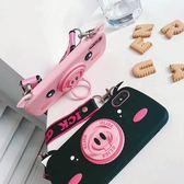 【SZ93】立體相機小豬 iphone xs max 保護殼 iphone 8 plus手機殼 iphone 6s plus 手機殼xr 殼