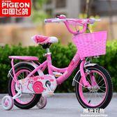 兒童自行車3歲寶寶腳踏車2-4-6歲女孩童車7-8-9-10公主款單車 igo陽光好物