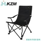 【KAZMI 韓國 KZM 素面布手把折疊椅《黑》】K20T1C005/露營椅/導演椅/摺疊椅/休閒椅