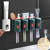 牙刷置物架免打孔漱口刷牙杯掛墻式衛生間壁掛式收納盒套裝【白嶼家居】