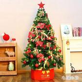 聖誕樹套餐1.5米松針擺件紅色大型圣誕節帶燈裝飾品家用 DJ1187『易購3c館』