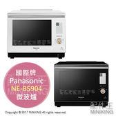 ~ 王~  Panasonic 國際牌NE BS904 微波爐30L 烘烤燒烤自動料理食譜