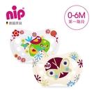 nip 德國矽膠拇指型安撫奶嘴0~6個月/2入-蝴蝶+小鳥 G-31301-2