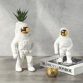 北歐創意宇航員航天飛機擺件 創意花瓶 客廳裝飾 陶瓷擺件 森活雜貨