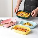 烤盤雙耳烤碗陶瓷芝士焗飯盤碗烤箱專用創意菜盤家用微波爐西餐盤 {限時免運}