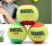 Teloon天龍831mini桔色兒童軟式網球 過渡網球 短式網球gogo購